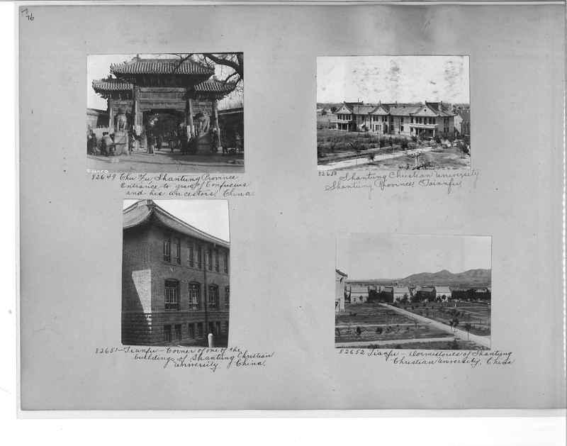 Mission Photograph Album - China #11 pg. 0076