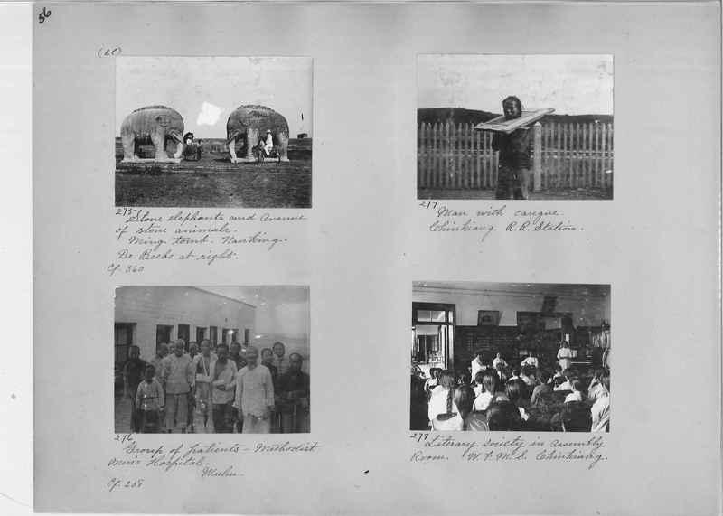 Mission Photograph Album - China #1 page  0056
