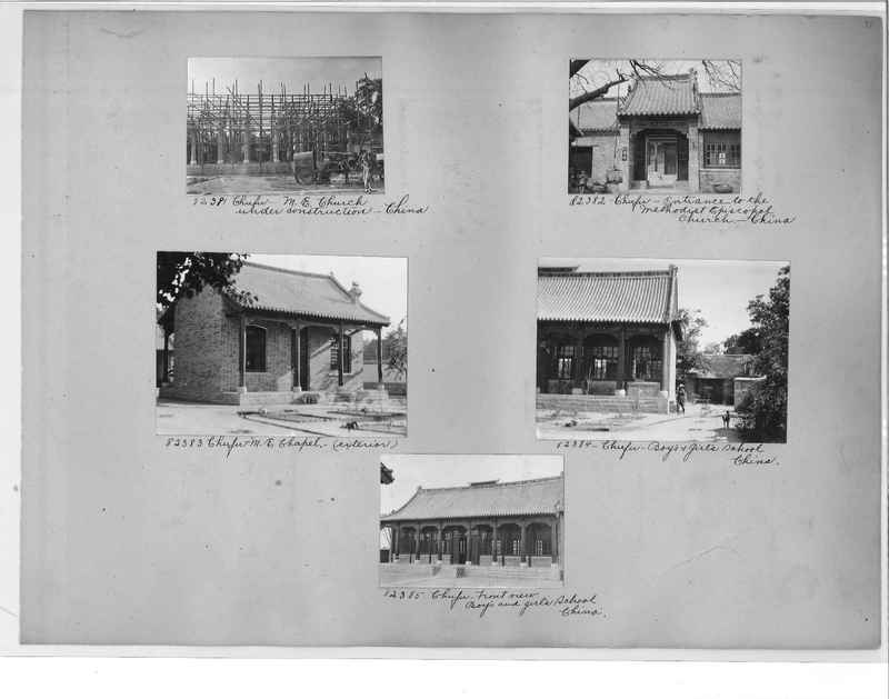 Mission Photograph Album - China #11 pg. 0039