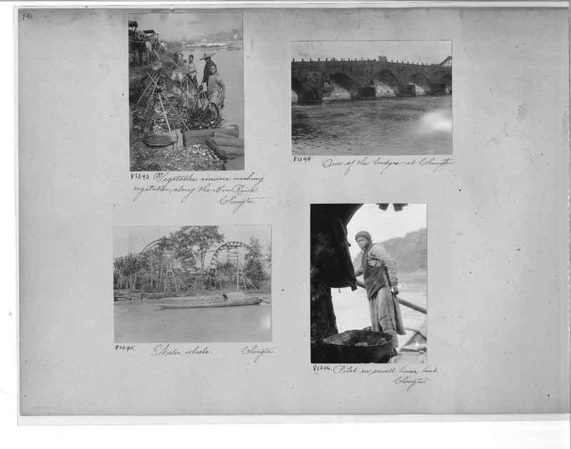 Mission Photograph Album - China #10 pg. 0190