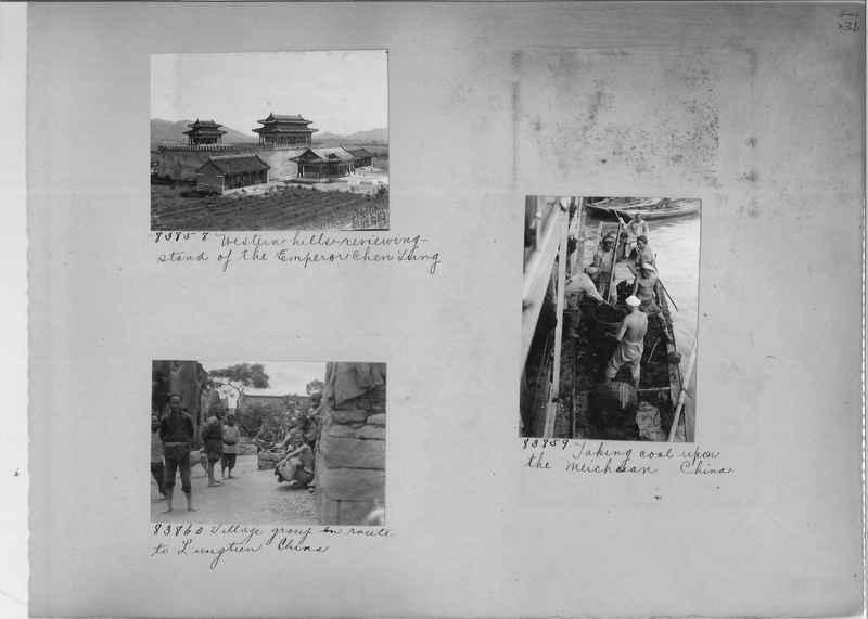 Mission Photograph Album - China #11 page 0236