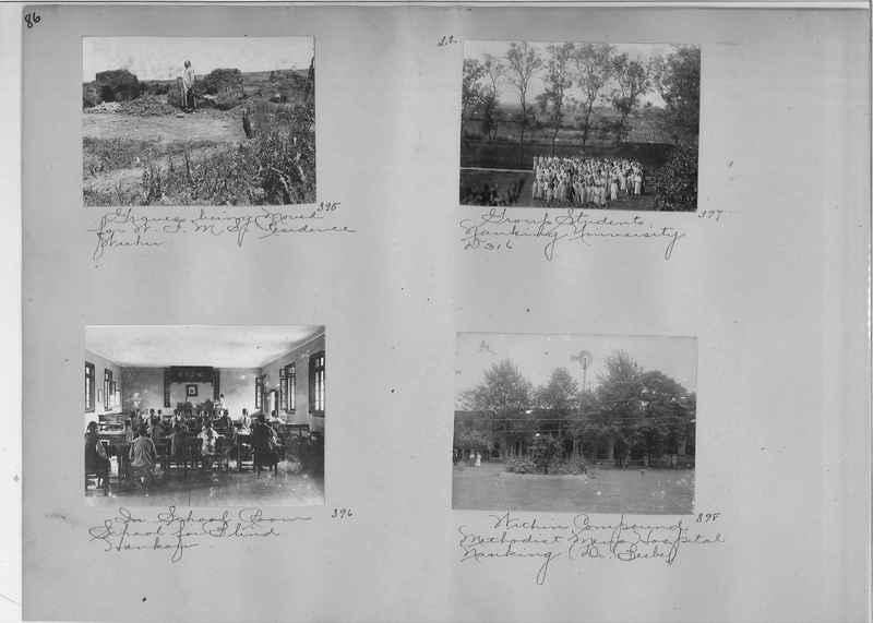 Mission Photograph Album - China #1 page  0086