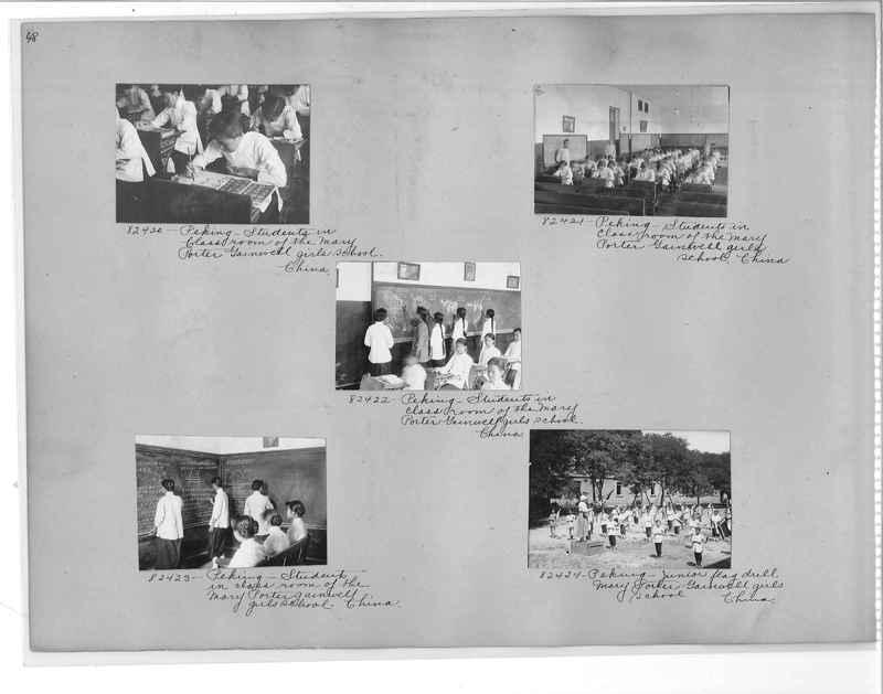Mission Photograph Album - China #11 pg. 0048