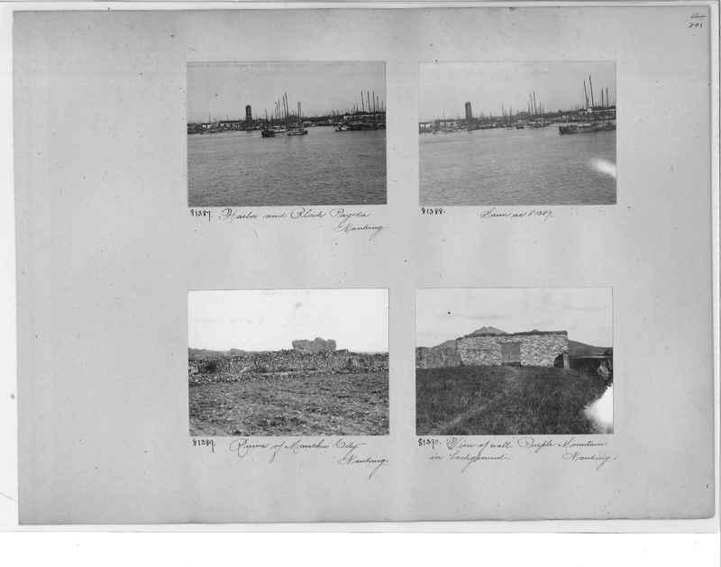 Mission Photograph Album - China #10 pg. 0201