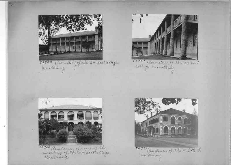 Mission Photograph Album - China #11 page 0211