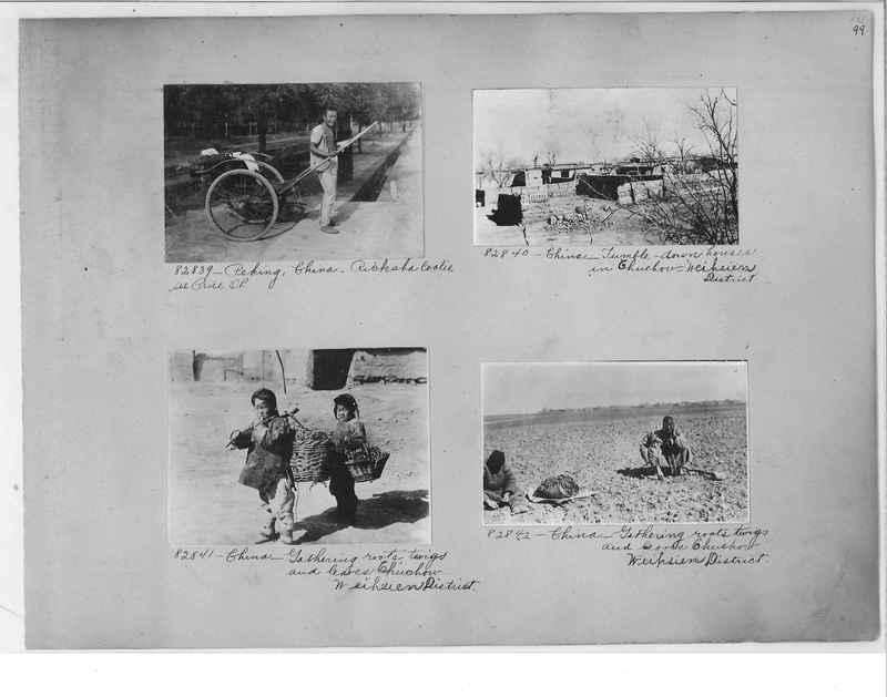Mission Photograph Album - China #11 pg. 0099
