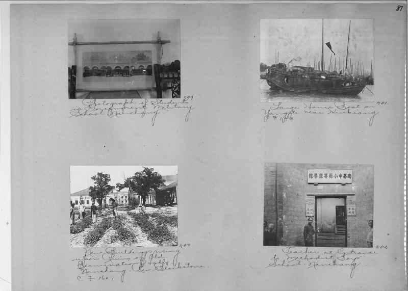 Mission Photograph Album - China #1 page  0087