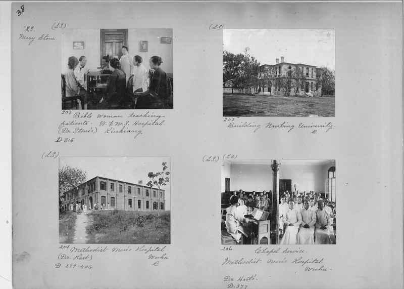 Mission Photograph Album - China #1 page  0038