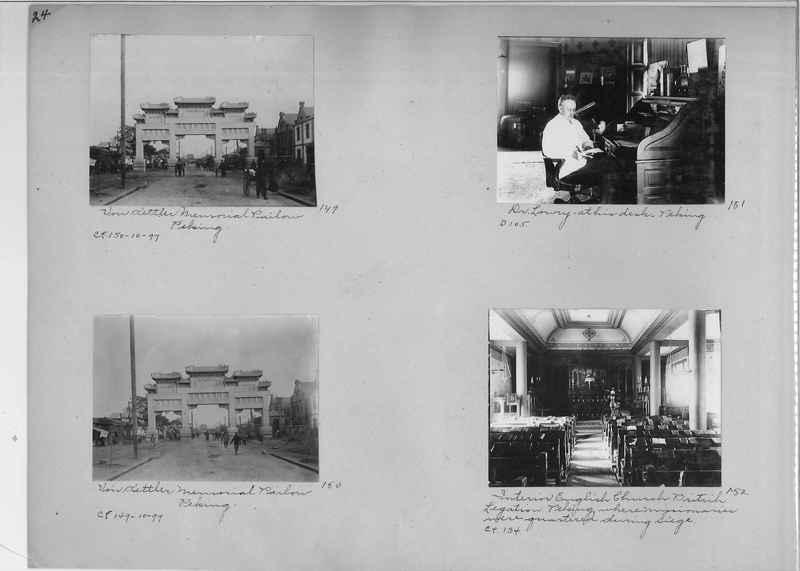 Mission Photograph Album - China #1 page  0024