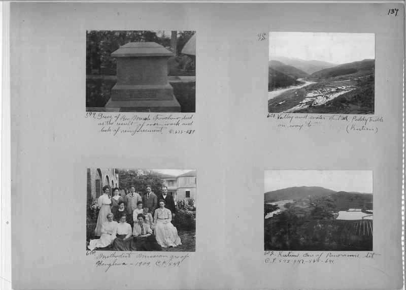 Mission Photograph Album - China #1 page  0137