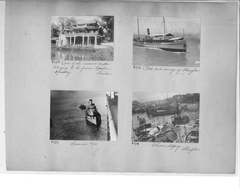 Mission Photograph Album - China #11 pg. 0023