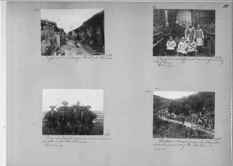 Mission Photograph Album - China #1 page  0151