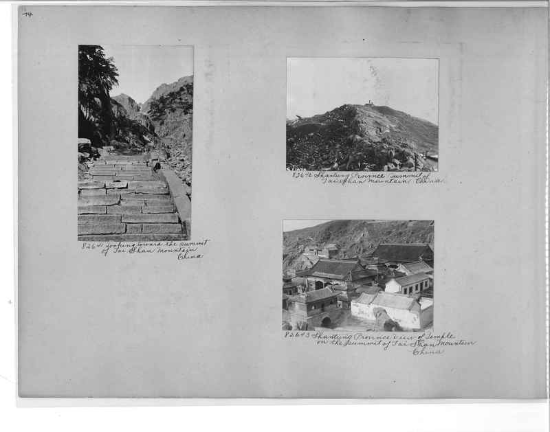 Mission Photograph Album - China #11 pg. 0074