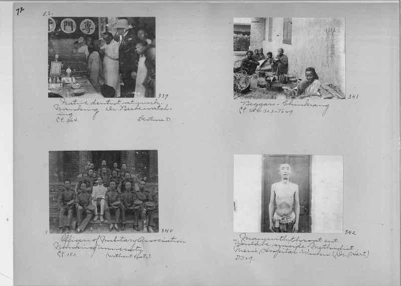Mission Photograph Album - China #1 page  0072