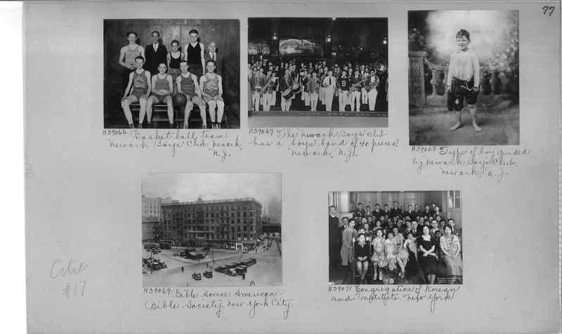 Mission Photograph Album - Cities #17 page 0077