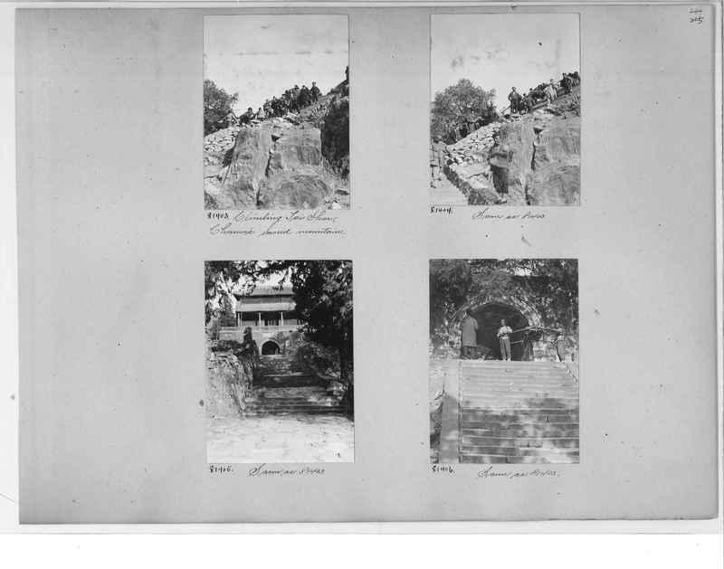 Mission Photograph Album - China #10 pg. 0205