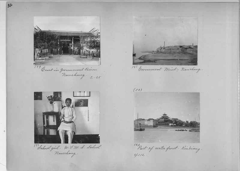 Mission Photograph Album - China #1 page  0032