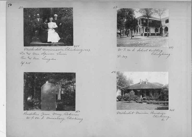 Mission Photograph Album - China #1 page  0076