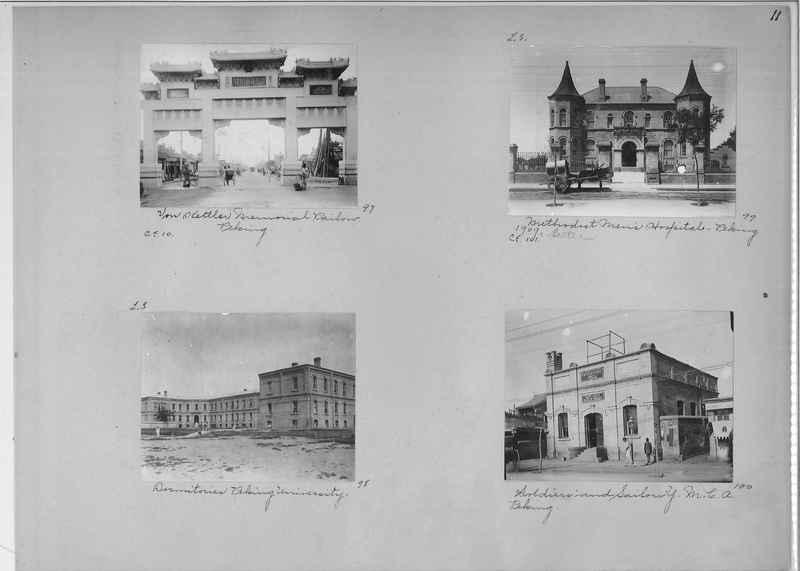 Mission Photograph Album - China #1 page  0011